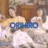 オリヒロ・ぷるんと蒟蒻ゼリースタンディングタイプ「おいしい食べ方篇」CM5